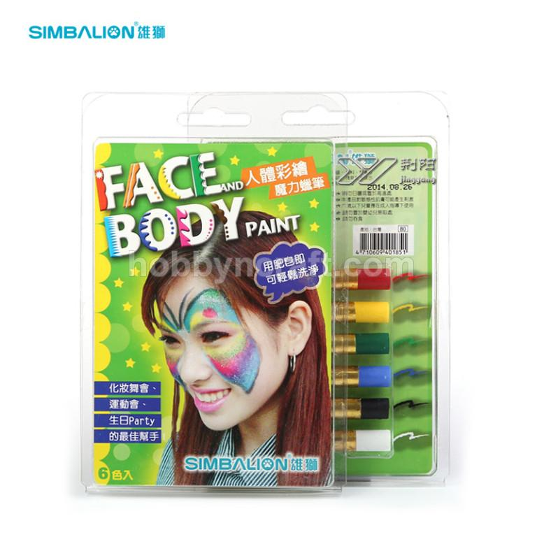 SIMBALION FACE AND BODY PAINT